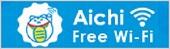 Aichi Free Wi-Fi