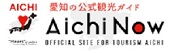 Aichi-Now